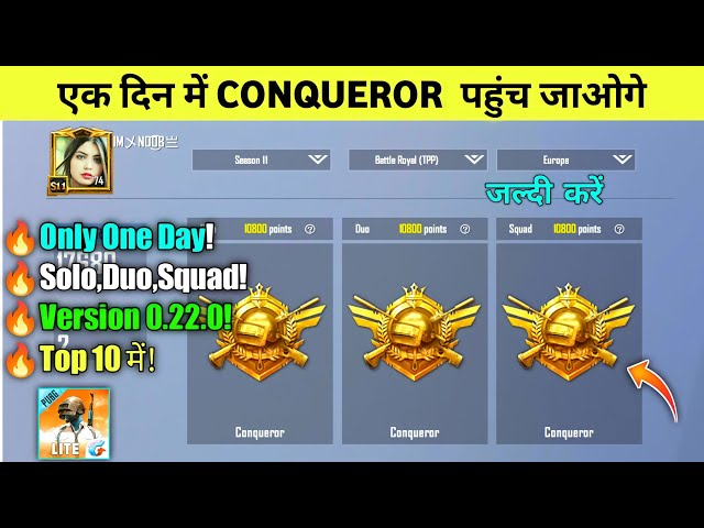 How To Download PUBG Mobile Lite APK For Latest Version 0.22.0 This Month On Android Devices