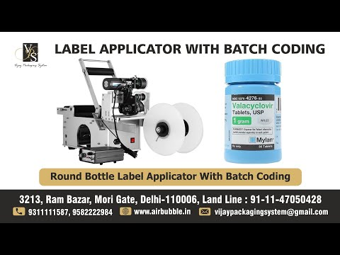 Round Bottle Label Applicator with Batch Coding