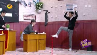 《我们都爱笑》精彩看点: 何老师现场预测栀子花票房 Laugh Out Loud 07/09 Recap: He Jiong Predict Box Office Sales【湖南卫视官方版】