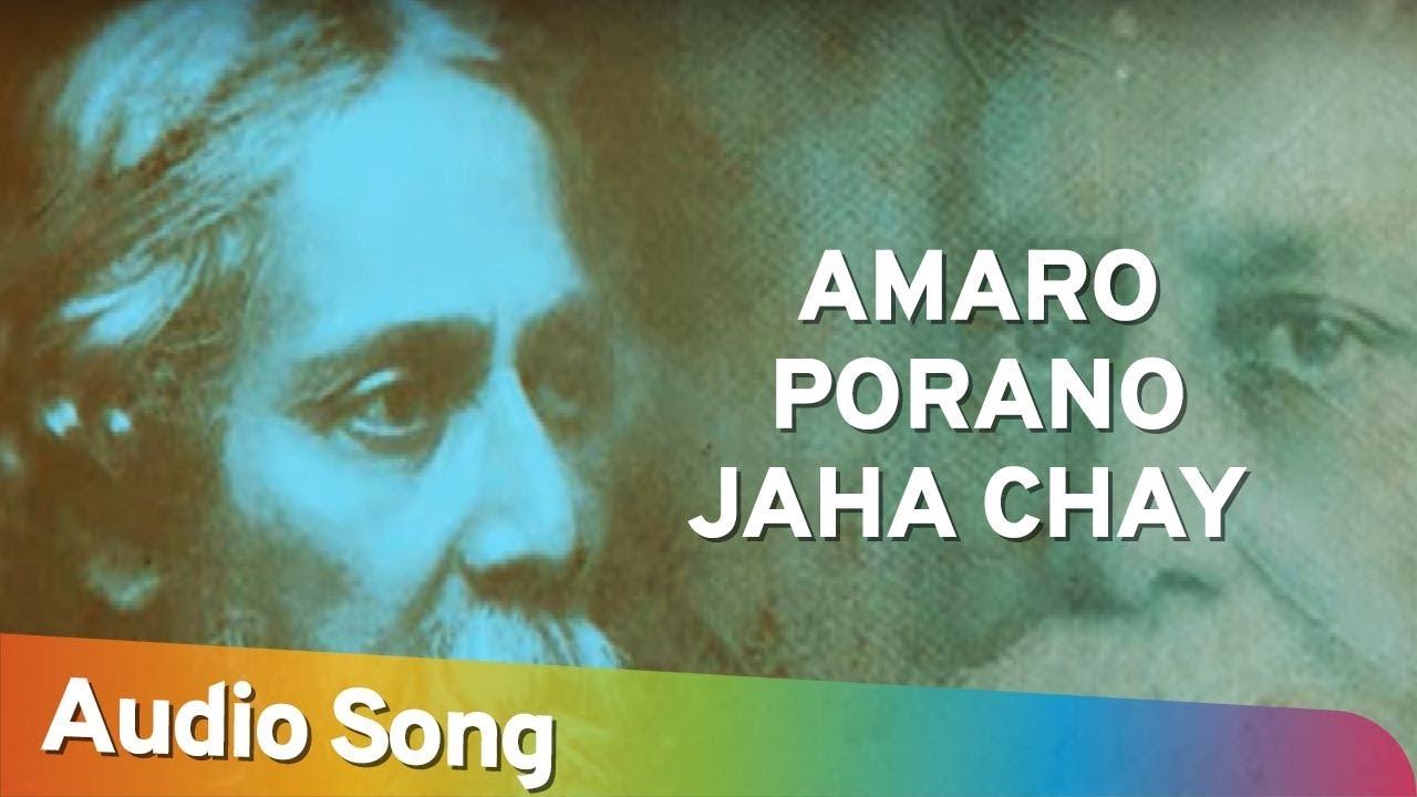 Amaro porano jaha chay - Indrani Sen Lyrics