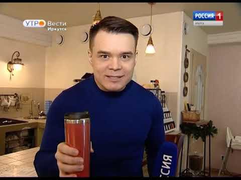 Выпуск «Вести-Иркутск» 22.01.2019 (05:35)