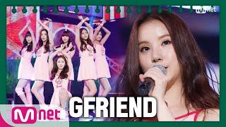[GFRIEND - Me gustas tu] Club Activity Special  #엠카운트다운   M COUNTDOWN EP.703   Mnet 210325 방송