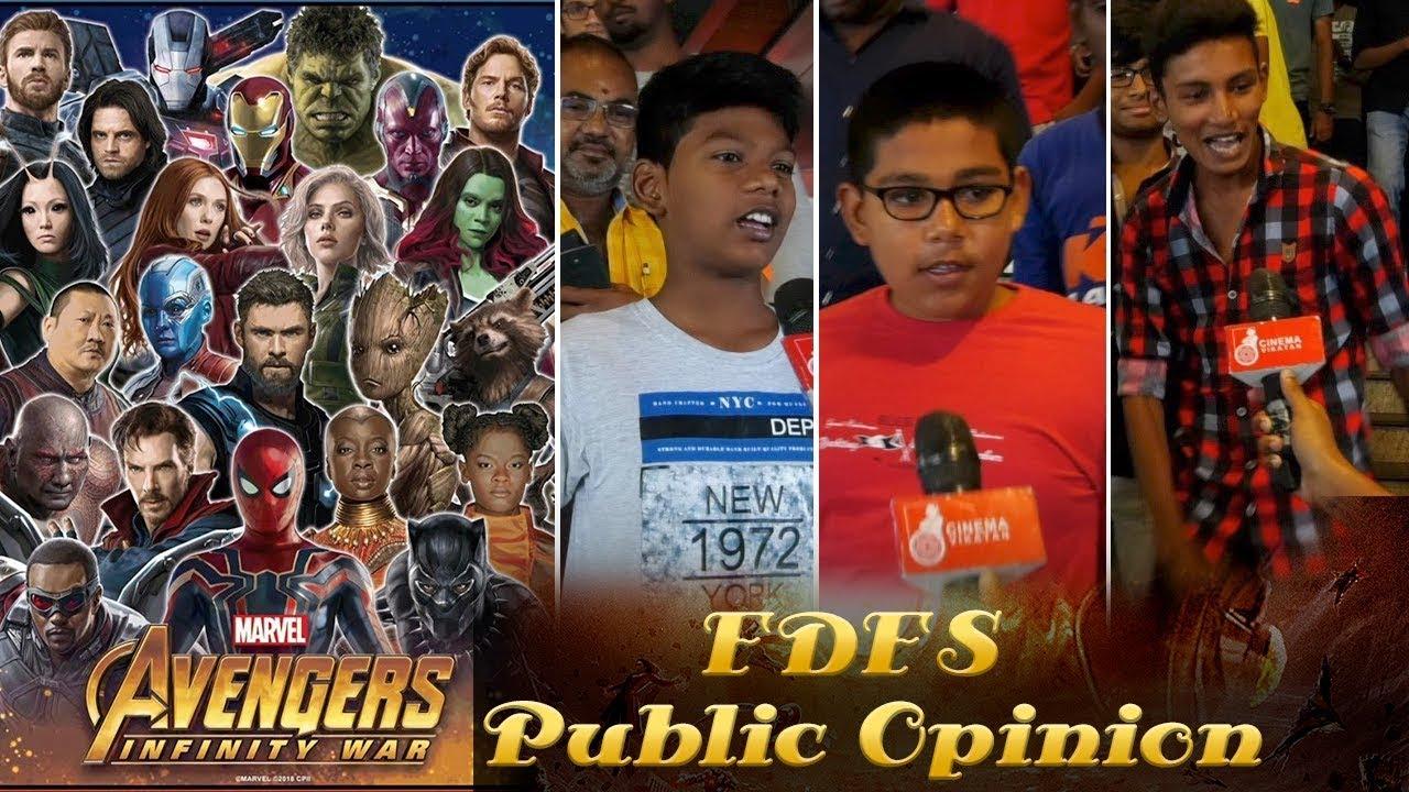 பசங்க அடிச்ச கமெண்ட்! | Avengers: Infinity War Movie Review | FDFS