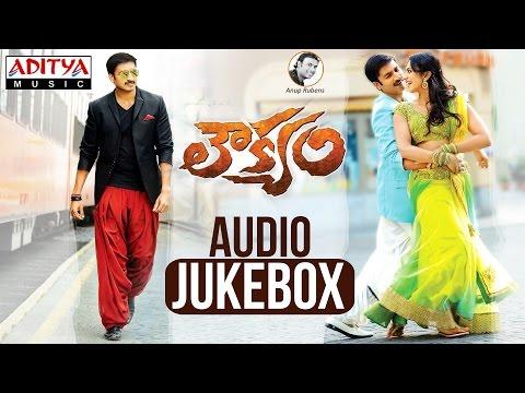 Loukyam (లౌక్యం)  Telugu Movie || Songs Jukebox || Gopichand, Rakul Preet Singh