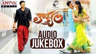 Loukyam Telugu Movie || Songs Jukebox || Gopichand, Rakul Preet Singh