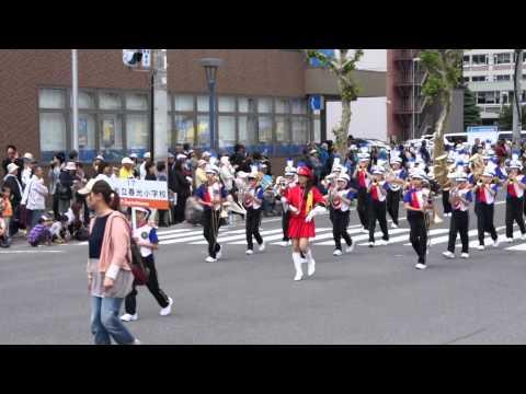 春光小学校 ・第83回北海道音楽大行進2015