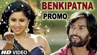 Benkipatna - Official Teaser