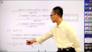 平成29年度京都大学理学部特色入試第1問解説