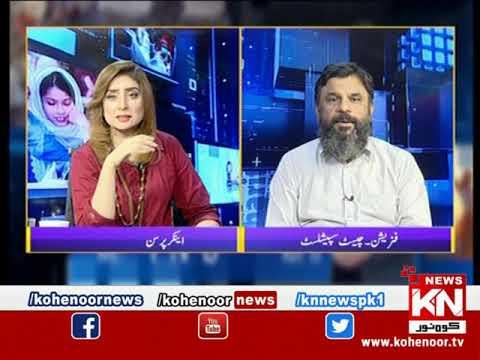 Kohenoor@9 With Dr Nabiha Ali Khan 07 July 2021 | Kohenoor News Pakistan