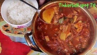 Суп с корейской пастой кочудян и тунцом Корейская кухня рецепт Gochujang jjigae 고추장 찌개