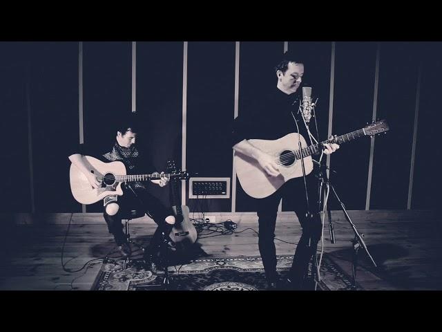 Lord (Acoustic) - U.M.A.N.