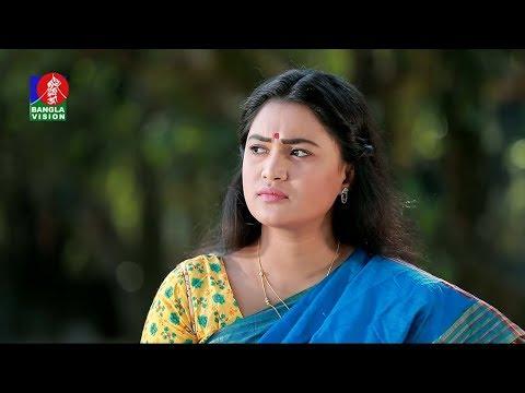 JAYGIR MASTER | Ep 29 | Apurba, A.T.M. Shamsuzzaman| BanglaVision Drama | 2019