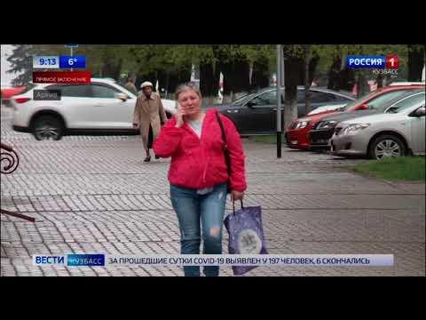 В России начнут действовать новые правила выхода на досрочную пенсию