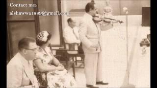 04- سامي الشوا تقسيم بلدي - Sami AlShawwa Taqasim Baladi
