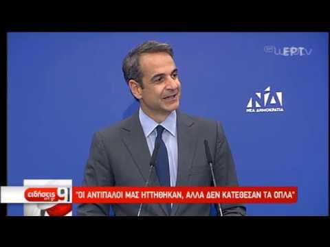 Κυρ. Μητσοτάκης: Έρχεται ν/σ για την ψήφο των Ελλήνων του Εξωτερικού | 31/07/2019 | ΕΡΤ