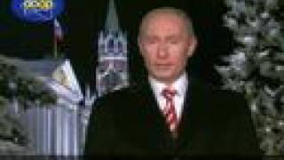 Новогоднее обращение В.В.Путина к инопланетянам.