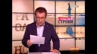 Коренное население России вырезаются и выживаются