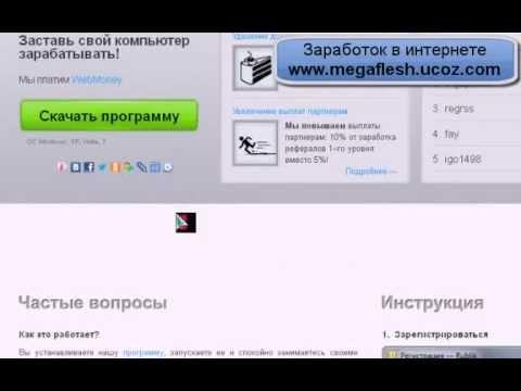 Кошелек ripple на русском
