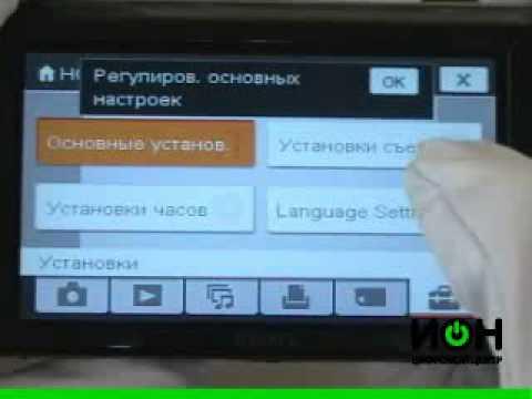 Sony Cyber shot DSC T300