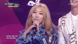 뮤직뱅크 Music Bank - 연애초반 - 팍스차일드 (so sweet - PAXCHILD).20170728