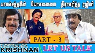 சிவாஜி செய்யாததை செய்த ரஜினி - Kavithalaya Krishnan Part - 3 | Let us Talk