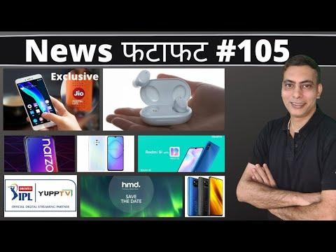 Jio Phone to cost around Rs 3500, Nokia 3.4, Vivo Y50, Vivo S1 Pro price cut