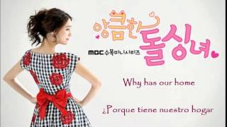 Alone again - Big Baby Driver (OST Cunning Single Lady) (Sub español)
