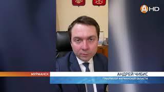 В Мурманской области серьезное падение зарплат