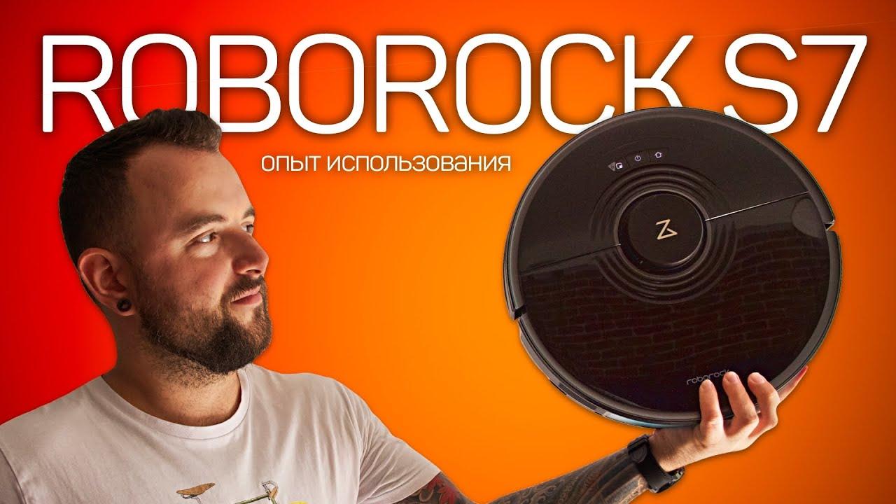 Робот-пылесос Roborock Vacuum Cleaner S7 (White) S702-00 video preview