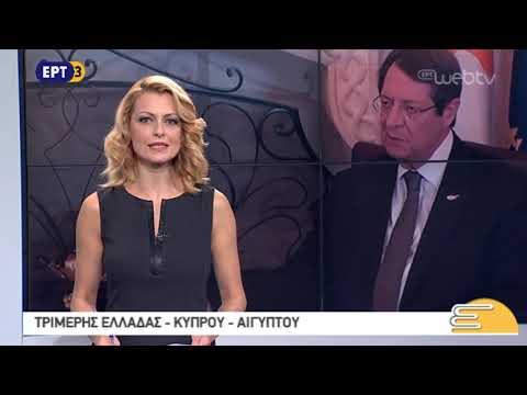 Τίτλοι Ειδήσεων ΕΡΤ3 10.00   10/10/2018   ΕΡΤ