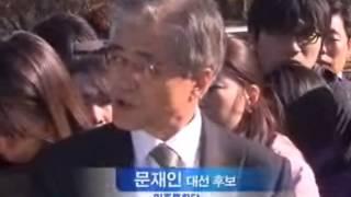 """원주MBC뉴스 문재인 후보,  """"원주혁신도시 최대한 지원""""(2012.11.02)"""