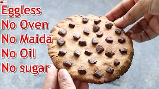 Eggless Chocolate Chip Cookies – No Oven – No Maida – No Oil – No Sugar | Skinny Recipes