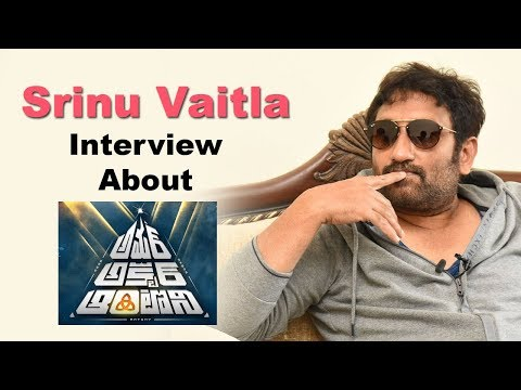 Srinu Vaitla Interview About Amar Akbar Antony