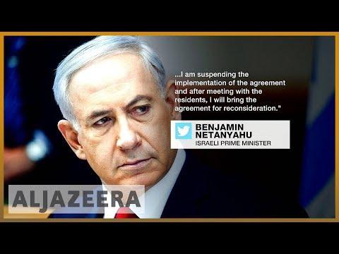 🇮🇱 Israel suspends plan to send African asylum seekers to West | Al Jazeera English