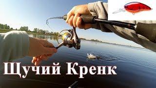 Крэнк для ловли рыбы
