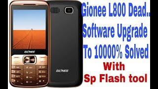 gionee l800 charging jumper - मुफ्त ऑनलाइन