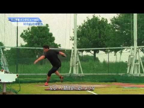 畑山茂雄選手のトレーニング講座