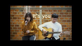 It's You   Jeong Sewoon (Cover) | The Khing X Cloverbie13 [ What's Wrong With Secretary Kim OST ]