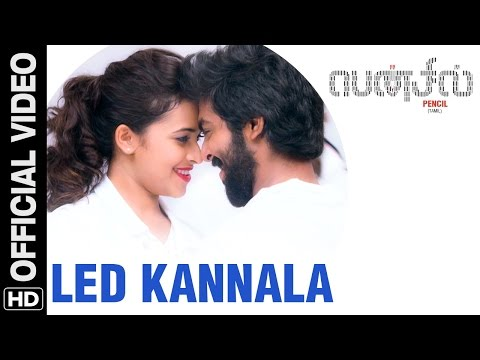 LED Kannala