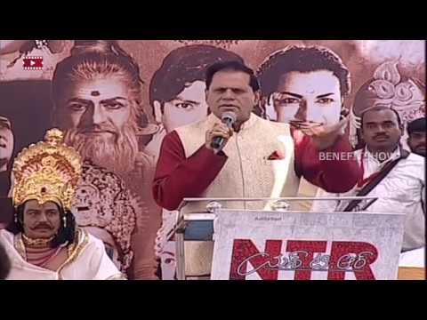 T. Subbarami Reddy and Singeetam Srinivasara Rao speeches in the NTR Biopic Launch Event