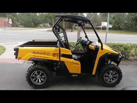2013 LINHAI CUV 700 BIG HORN 4x4 EFI in Sanford, Florida - Video 1