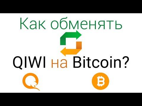 Investuoti į qiwi bitkoinus