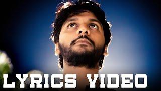 Ra | Ye Pulla | Tamil Movie Lyrical Video