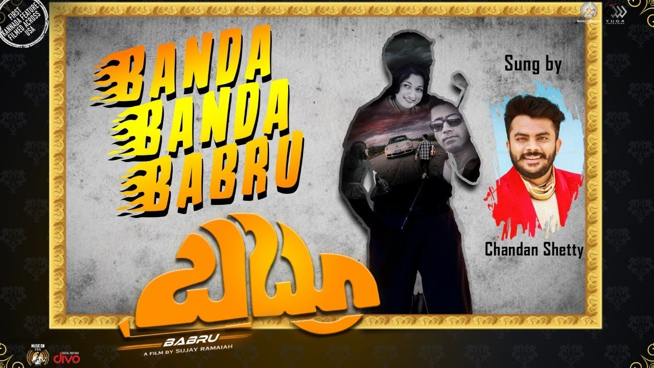 Banda Banda Babru lyrics - BABRU - spider lyrics