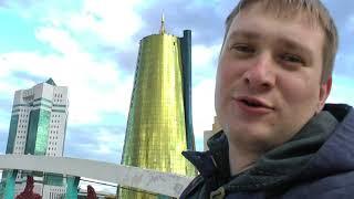 Челябинск-Астана-Челябинск. День 2 Боровое-Астана