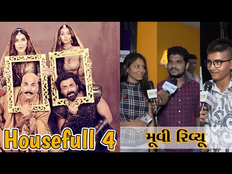 Housefull 4 Movie Review   Bollywood Movie Public Review