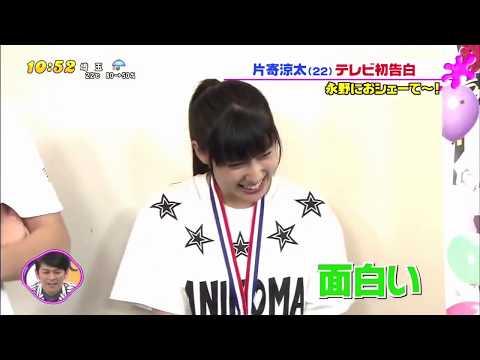 (ENG SUB) Katayose Ryota imitating Tsuchiya Tao