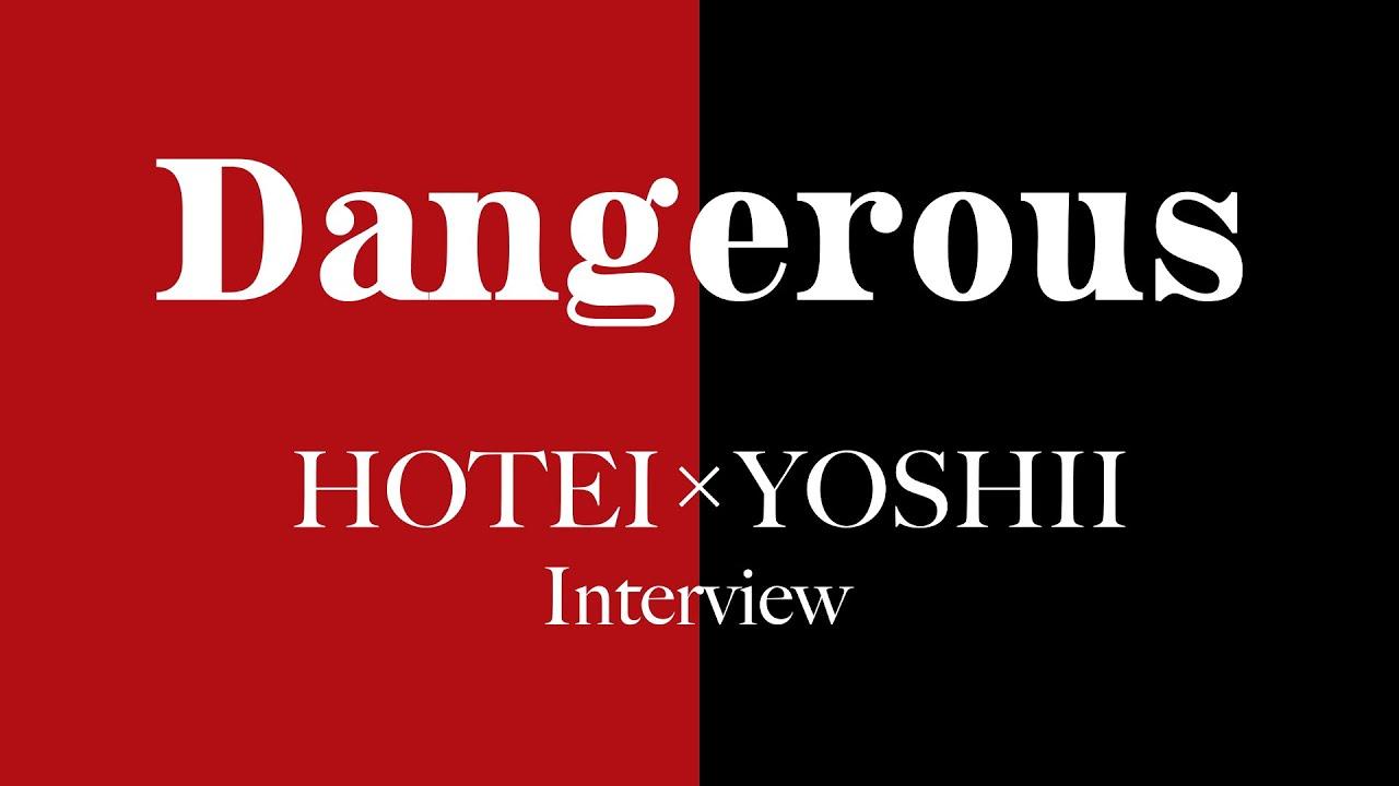 布袋寅泰 x 吉井和哉 「Dangerous」対談インタヴュー