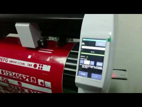 Cutting Plotter - V 48