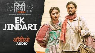 Ek Jindari Full Audio Song   Hindi Medium   Irrfan Khan, Saba Qamar   Sachin -Jigar